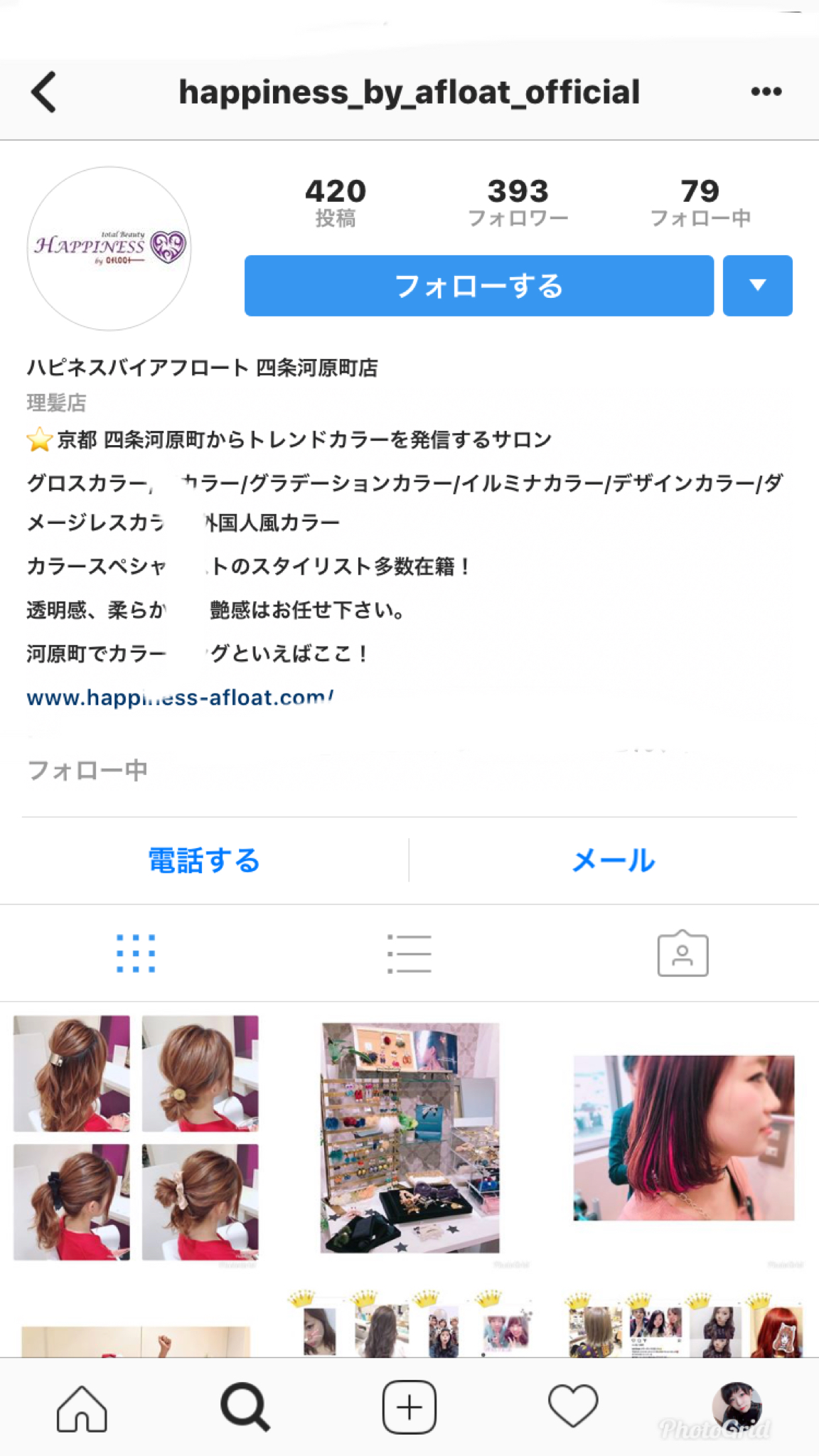 IMG_5296
