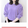 京都で人気のインナーカラー職人をご存知ですか?? 京都 四条河原町 美容室 ハピネス